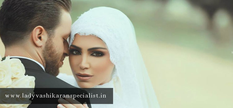 Wazifa-for-Love-Marriage